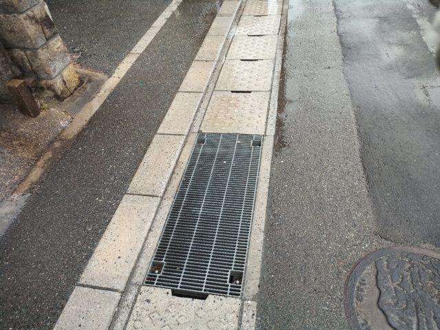 雨水の排水溝